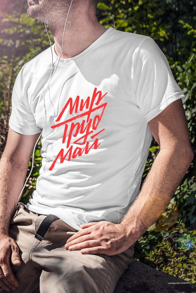 02_T-shirt Mockup_MAN