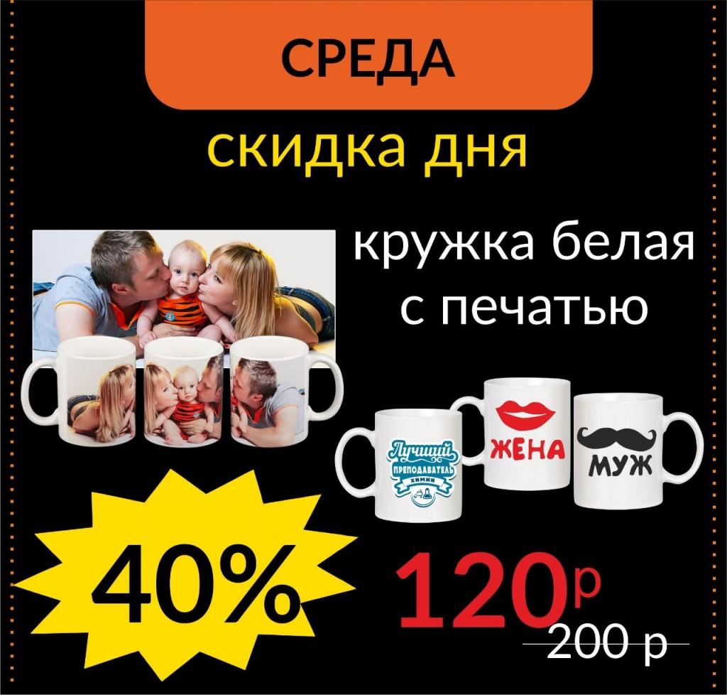 среда_юфопринт