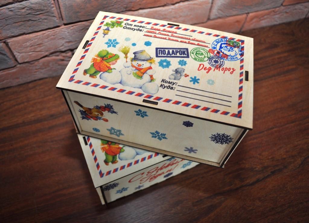 новогодняя коробка_юф (1)