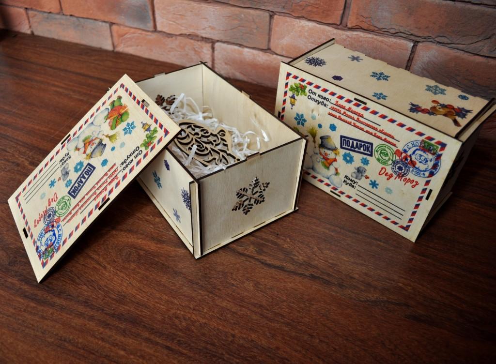 новогодняя коробка_юф (2)