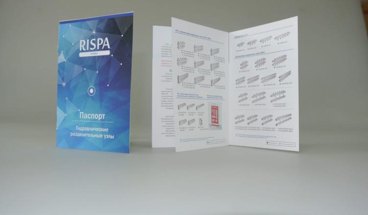 Инструкции и технические паспорта